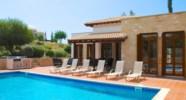 Villa Agapi - Fantastic holiday villa with FREE GOLF. Aphrodite Hills Resort, Cyprus.