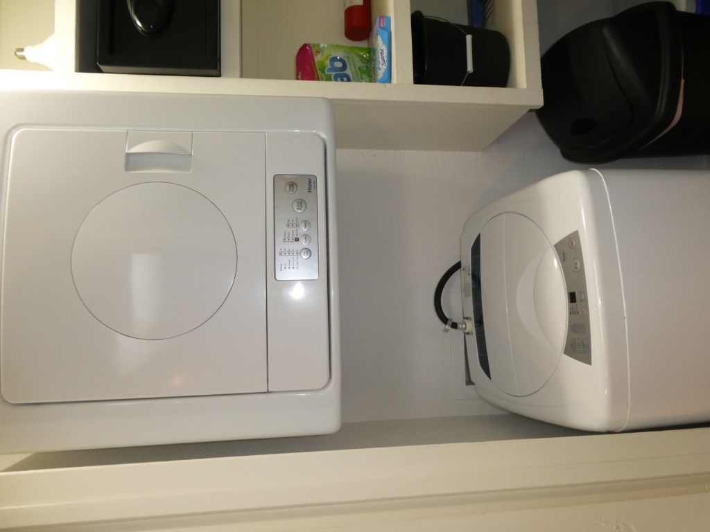 Very Small Capacity Washer and Dryer