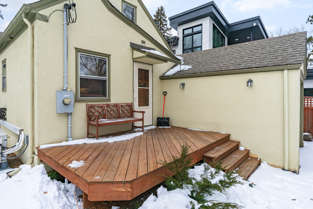 4941 Beard Ave S MLS-7.jpg