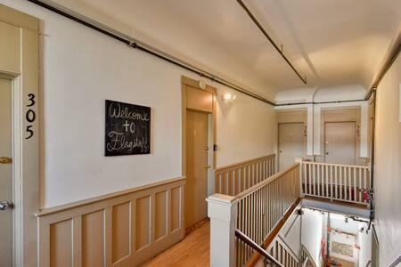 Vintage Style Hallway - Located on 3rd Floor